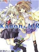Kanon & Air 第14话