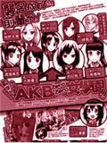 AKB00女学园漫画