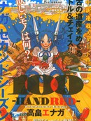 100-HANDRED-漫画