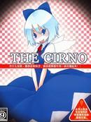 the cirno漫画