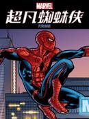 超凡蜘蛛侠2电影前奏漫画 第1话