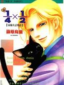 灵猫夜话物语漫画