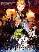 Fate/strange fake 第9话