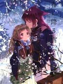 春日之雪Snow of Spring漫画