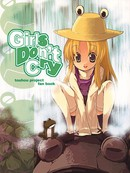 girls don't cry漫画