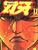 刃牙II 第1卷