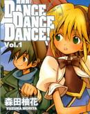 舞舞舞!漫画