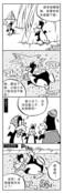 蜘蛛衣漫画