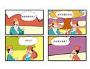 我爸喜欢漫画