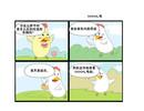 百哈金漫画