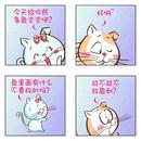 不放鱼刺漫画