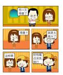 搞笑不停漫画