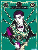 JOJONIUM~JOJO的奇妙冒险盒装版漫画