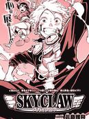 SKY CLAW漫画