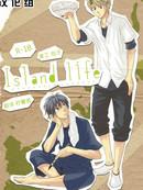 Island life漫画