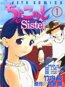 Choyko-Sister漫画