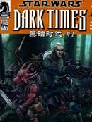 星球大战-黑暗时代漫画