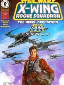 星球大战-X翼战机-侠盗中队-义军的麻烦漫画