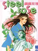钢铁玫瑰漫画