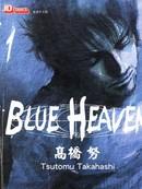 BLUE.HEAVEN漫画