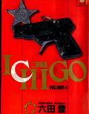 ICHIGO-二都物语 第10卷