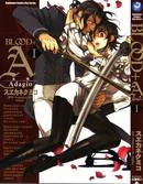 Blood-A漫画