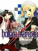 Fate-hollow-ataraxia短篇漫画精选集漫画